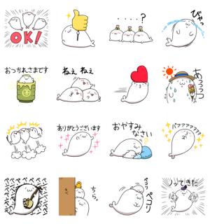 【LINE無料スタンプ速報】限定★あざらしさん×タウンワーク スタンプ(2018年08月13日まで)