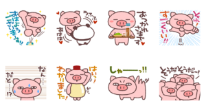 【LINE無料スタンプ速報】ぶたた スタンプ(2018年08月01日まで)