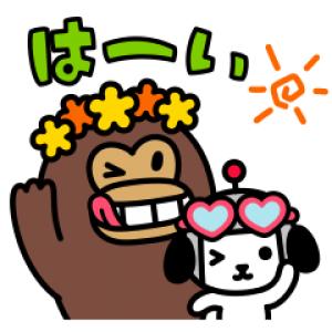 【LINE無料スタンプ速報:隠し】けんさく と えんじん 夏休み スタンプ(2018年09月30日まで)