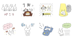 【LINE無料スタンプ速報】うさぎ帝国×けんさくとえんじん スタンプ(2018年09月10日まで)