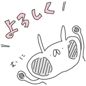 【LINE無料スタンプ速報】うさぎ帝国×LINE トリビア! スタンプ(2018年08月22日まで)