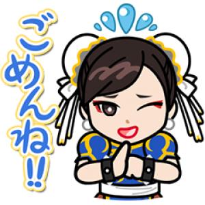 【LINE無料スタンプ速報:隠し】レンジャー×ストリートファイター スタンプ(2018年08月31日まで)