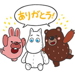 【LINE無料スタンプ速報:隠し】ポコパンタウン×ムーミン スタンプ(2018年09月12日まで)