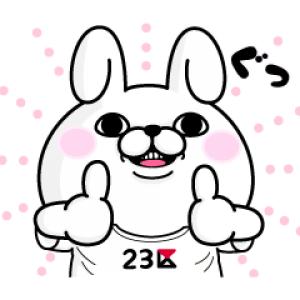 【LINE無料スタンプ速報】うさぎ100%×オンワード・クローゼット スタンプ(2018年09月17日まで)