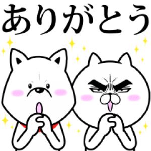 【LINE無料スタンプ速報】目ヂカラ☆にゃんこ×お父さん スタンプ(2018年10月01日まで)