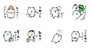 【LINE無料スタンプ速報】ナガノ × LINEショッピング スタンプ(2018年09月05日まで)