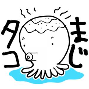 【LINE無料スタンプ速報:隠し】ラックライフ 購入限定スタンプ特典 スタンプ(2018年09月20日まで)