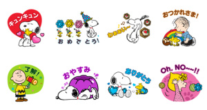 【LINE無料スタンプ速報:隠し】LINE POP2 & Snoopy スタンプ(2018年09月27日まで)