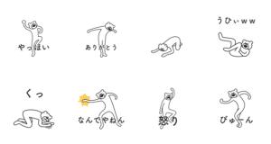 【LINE無料スタンプ速報:隠し】けたたましく動くクマ スタンプ(2018年09月26日まで)