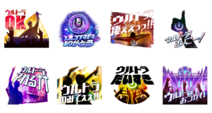 【LINE無料スタンプ速報:隠し】ULTRA JAPAN 無料DL限定特典 スタンプ