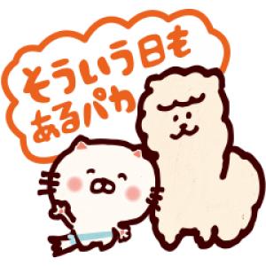 【LINE無料スタンプ速報】【限定】もくもくちゃん×うるにゃん♪ スタンプ(2018年11月12日まで)