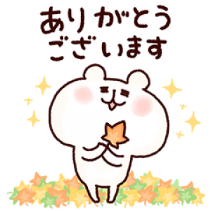 【LINE無料スタンプ速報】ゆるくま×コーセー米肌 スタンプ(2018年11月12日まで)