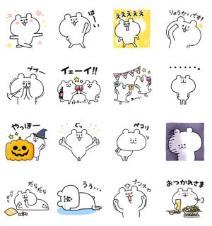 【LINE無料スタンプ速報】ゆるくま×サントリー スタンプ(2018年11月19日まで)