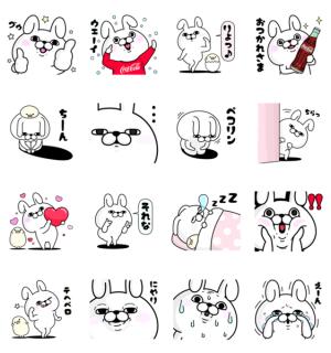 【LINE無料スタンプ速報】うさぎ100%×コカ・コーラ スタンプ(2018年11月26日まで)
