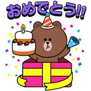 【LINE無料スタンプ速報:隠し】LINE POP2 4周年記念スタンプ(2018年11月20日まで)