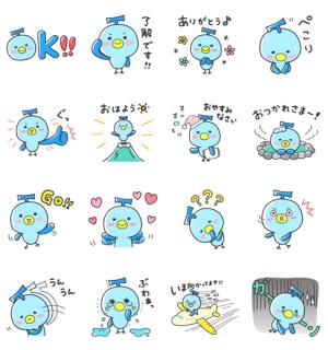 【LINE無料スタンプ速報】LINEトラベルjp×ゆるかわタビーノ スタンプ(2018年11月07日まで)