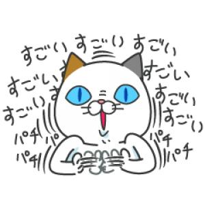 【LINE無料スタンプ速報】タマ川 ヨシ子(猫)気ままな第16弾! スタンプ(2018年12月10日まで)