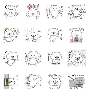 【LINE無料スタンプ速報】限定16種♪会話にクマを添えましょう スタンプ(2018年12月10日まで)
