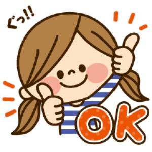 【LINE無料スタンプ速報】Wowma!的なかわいい主婦の1日☆ スタンプ(2018年12月24日まで)