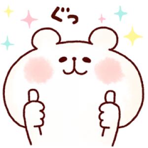 【LINE無料スタンプ速報】ゆるくま×ていねい通販 スタンプ(2018年12月31日まで)