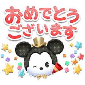 【LINE無料スタンプ速報:隠し】LINE:ディズニー ツムツム5周年記念 スタンプ(2019年01月31日まで)