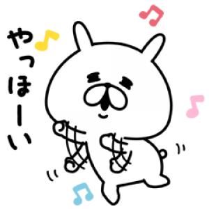 【LINE無料スタンプ速報】ゆるうさぎ スタンプ(2018年11月21日まで)