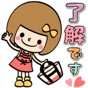 【LINE無料スタンプ速報】遠藤まめこ × LINEショッピング スタンプ(2018年12月05日まで)