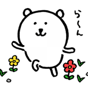 【LINE無料スタンプ速報:隠し】動く人気キャラ×LINEモバイル スタンプ(2018年12月05日まで)