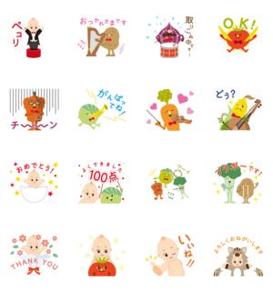【LINE無料スタンプ速報】キユーピーとヤサイな仲間たち スタンプ(2019年01月07日まで)