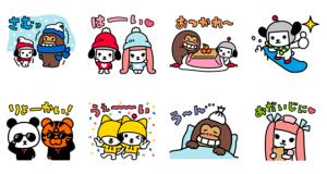 【LINE無料スタンプ速報:隠し】けんさくとえんじん冬休み スタンプ(2019年02月03日まで)