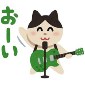 【LINE無料スタンプ速報】LINEチケット×いらすとやパーティ スタンプ(2018年12月12日まで)