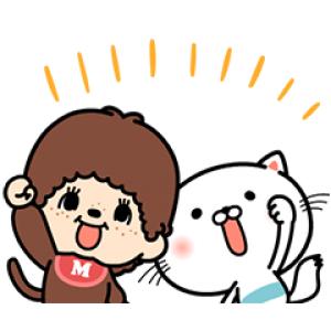 【LINE無料スタンプ速報】【限定】モンチッチ×うるにゃん第2弾♪ スタンプ(2019年02月04日まで)