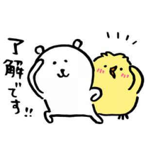 【LINE無料スタンプ速報】自分ツッコミくま×ひよこのピ助® スタンプ(2019年02月04日まで)
