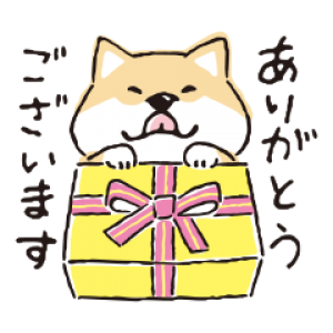 【LINE無料スタンプ速報】しばんばん×ライスフォース スタンプ(2019年02月11日まで)
