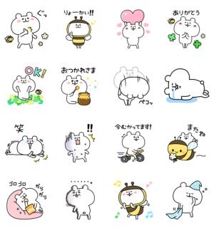 【LINE無料スタンプ速報】ゆるくま×山田養蜂場 スタンプ(2019年02月18日まで)