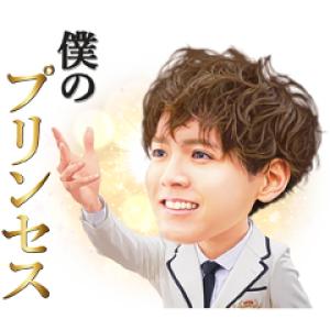 【LINE無料スタンプ速報:隠し】PRINCE OF LEGEND スタンプ(2019年03月18日まで)