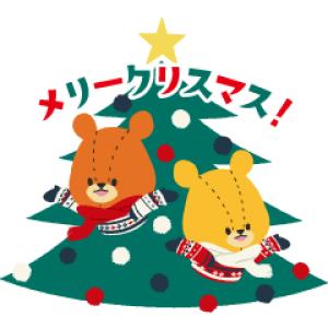 【LINE無料スタンプ速報:隠し】冬のルルロロスタンプ(2019年03月04日まで)