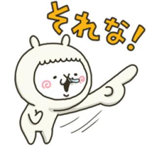 【LINE無料スタンプ速報】LINEバイト×アルバカ スタンプ(2019年01月02日まで)