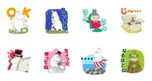 【LINE無料スタンプ速報:隠し】LINE POP2 & MOOMIN スタンプ(2019年01月18日まで)