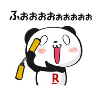 【LINE無料スタンプ速報】動く!お買いものパンダ スタンプ(2019年02月18日まで)