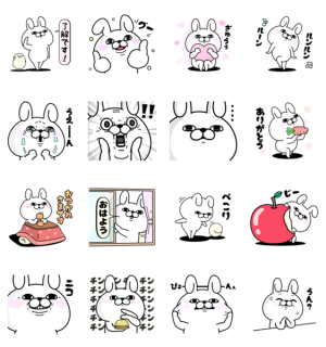 【LINE無料スタンプ速報:隠し】うさぎ100%×万田発酵 スタンプ(2019年02月04日まで)
