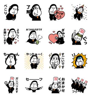 【LINE無料スタンプ速報】エネゴリくん スタンプ(2019年02月25日まで)