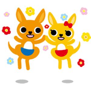 【LINE無料スタンプ速報】かんぽくん スタンプ(2019年03月11日まで)