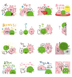 【LINE無料スタンプ速報】SUUMO×カナヘイのピスケ&うさぎ スタンプ(2019年03月25日まで)