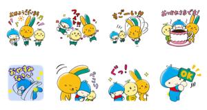 【LINE無料スタンプ速報:隠し】【みんなの健活ver.】やさしいスタンプ(2019年04月08日まで)