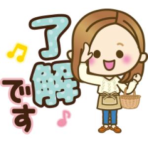 【LINE無料スタンプ速報】紅おれんじ × LINEショッピング スタンプ(2019年01月30日まで)