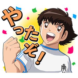 【LINE無料スタンプ速報】キャプテン翼ZERO スタンプ(2019年02月04日まで)