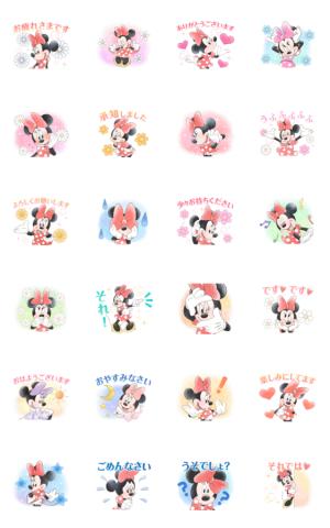 【LINE無料スタンプ速報:隠し】【2月先行】ミニーマウス(かわいく敬語) スタンプ