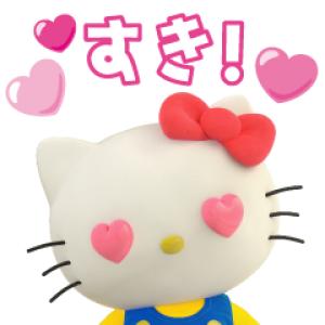 【LINE無料スタンプ速報】ハローキティ45周年記念♪無料スタンプ(2019年03月13日まで)