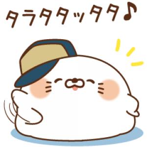 【LINE無料スタンプ速報】毒舌あざらし×長谷工グループ スタンプ(2019年03月25日まで)